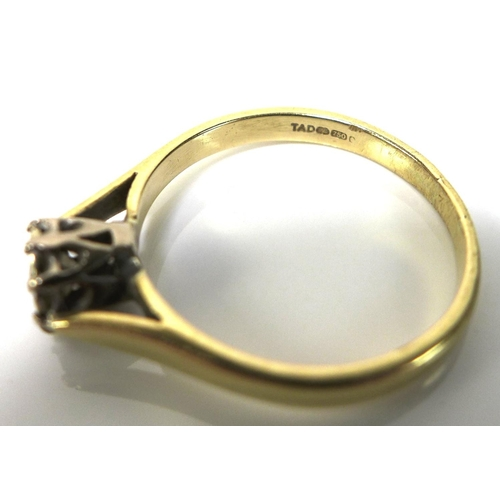 124 - An 18ct gold and diamond solitaire ring, illusion set with diamond of approximately 0.25ct, 3.4mm di...