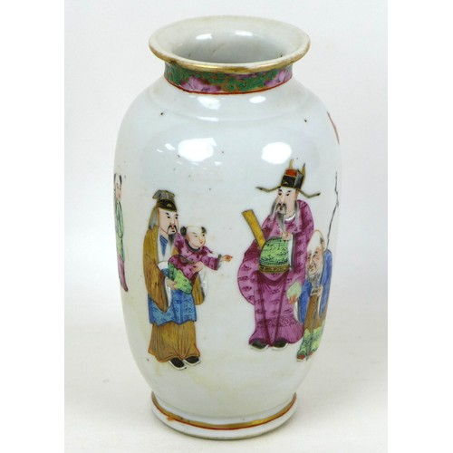 8 - A Chinese porcelain famille rose vase, Qing Dynasty, 19th century, of ovoid form with narrowed neck ...
