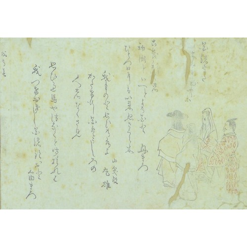 15 - A group of Oriental collectables, including a circa 1838 Japanese surimono woodblock print with poem...