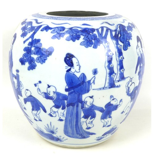 13 - A group of seven pieces of 19th century and later Oriental blue and white porcelain, including a pai...
