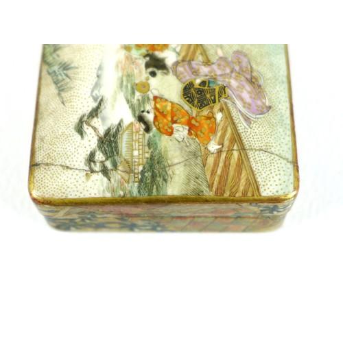 1 - A fine Japanese Satsuma pottery kogo incense box and cover by Kinkozan, Meiji period, of rectangular...