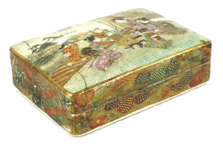 Fine Art, Antiques & Specialist Collectors