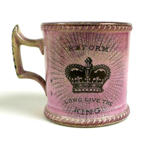 29 - A collection of early Royal Commemorative wares, comprising a Stone China William IV coronation mug,...