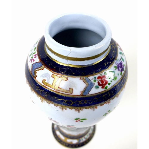 9 - A collection of 19th century ceramics, including a Chinese export porcelain vase, painted with centr...