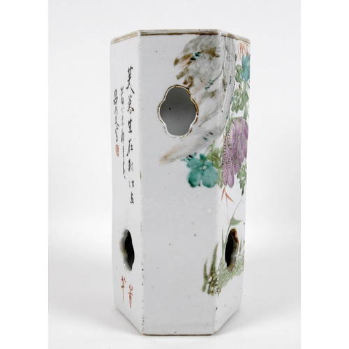 3 - A Chinese Republic porcelain vase, of hexagonal section with reticulated sides, decorated with flowe...