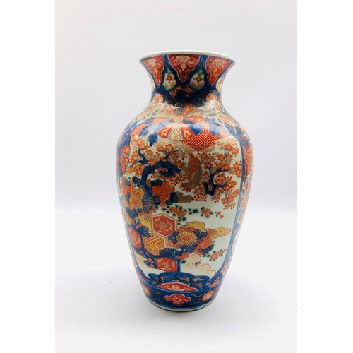 385 - Japanese Imari pattern baluster vase decorated with panels of birds and flowers in orange and blue H...