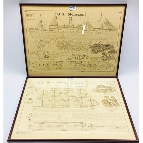396 - Two framed printed studies of a Clipper and S. S. Mohegan (2)