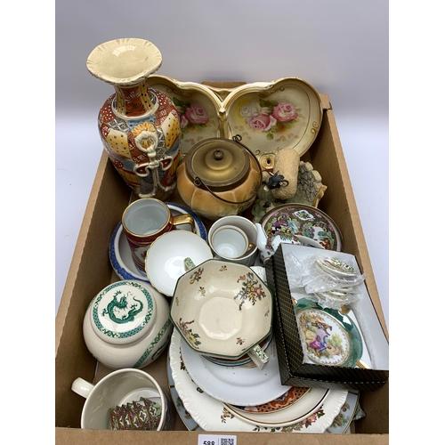 588 - Ceramics including Sadler jar with cover, Royal Worcester, Wedgwood etc, in one box