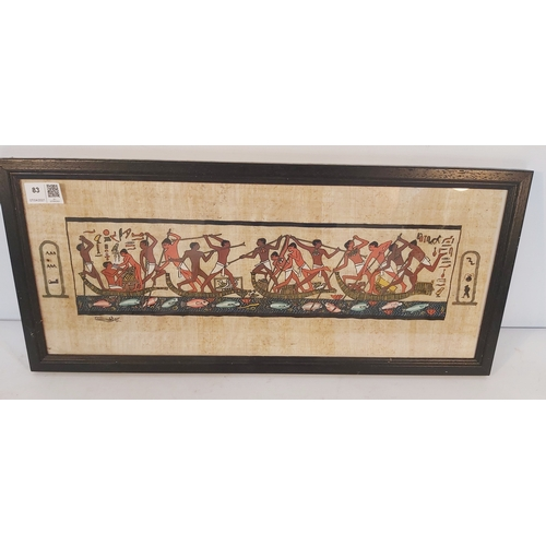 97 - Framed Egyptian Papyrus Image of Fishing