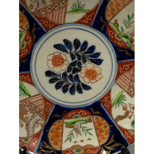 165 - Antique Famille rose display plate. Marked to back....
