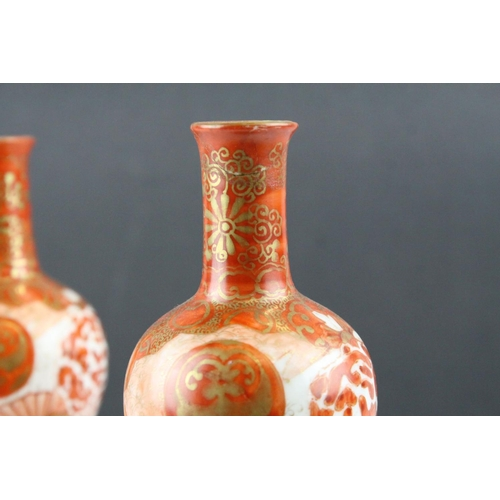 12 - Pair of Japanese Kutani Double Gourd Vases, four character marks to base, 23cms high...