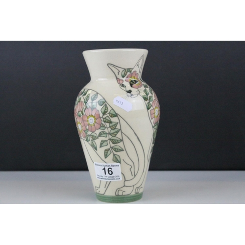 16 - Dennis China Works Limited Edition Vase designed by Sally Tuffin with tube-lined decorated of Two Ca...