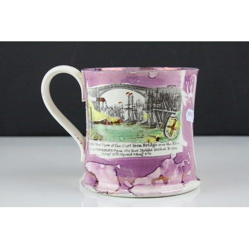 23 - 19th century Sunderland Pink Lustre Mug decorated with a scene of the North West View of the Cast Ir...