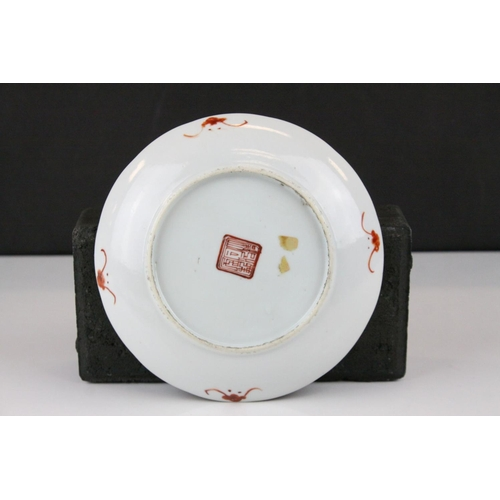 26 - Pair of Chinese Famille Rose Shallow Dishes decorated in enamels with Cranes and Deer in foliage, re...