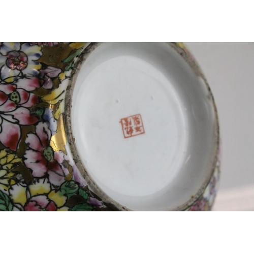 4 - Chinese Millefleur Bowl decorated throughout with the thousand flower design in famille rose enamels...