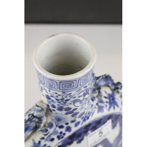 5 - Chinese Blue and White Moon Flask, 31cms high...