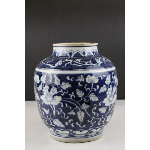 7 - Chinese Vase, the blue ground with flower decoration, 25cms high...