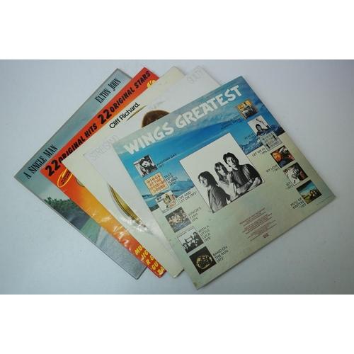 876 - Vinyl - Around 50 LPs & 12