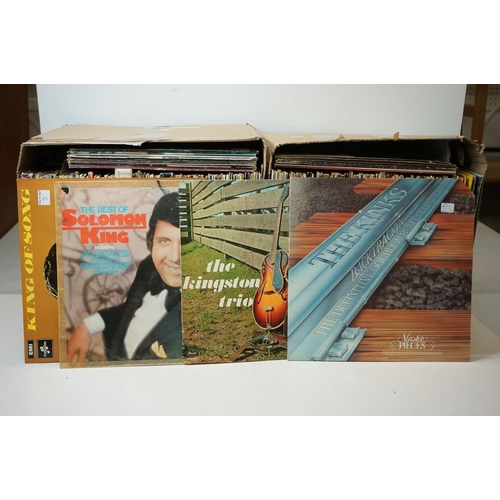 574 - Vinyl - Around 200 Country, Easy Listening, Pop and other genre LPs to include Carole King, BB King,...