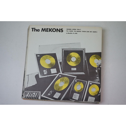 317 - Vinyl - Punk - 8 x UK first pressing singles to include The Mekons, Suburban Studs, The Unwanted, Ne...