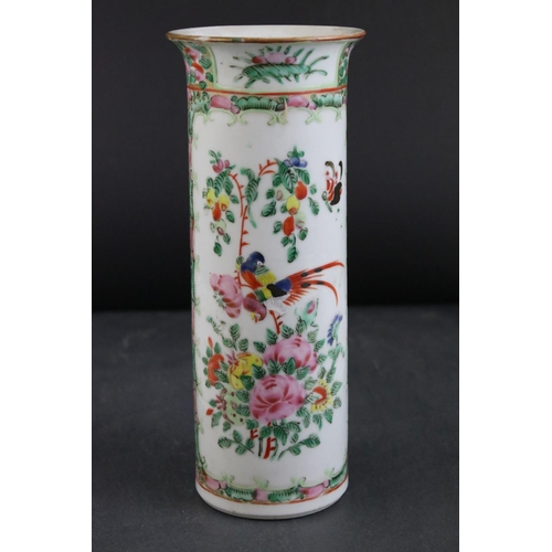 16 - Chinese Famille Rose Cylinder Vase with enamel decoration of figures together with exotic birds and ...