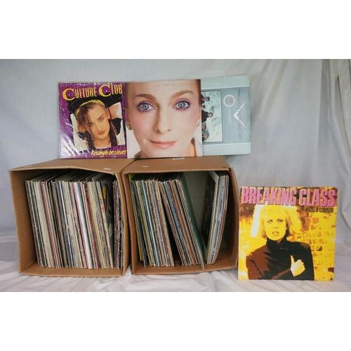 192 - Vinyl - Approx 100 vinyl LP's and 12