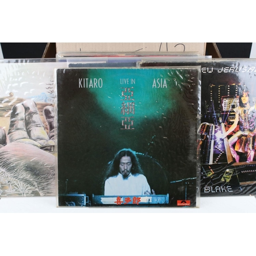425 - Vinyl - Around 40 Kraut / Synth LPs to include Ramses, Tim Blake, Tangerine Dream etc, sleeves and v...