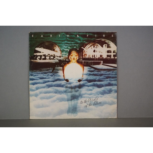 1195 - Vinyl - Ten Earth And Fire vinyl LP's to include Andromeda Girl (Vertigo Records 6399 271), Atlantis...