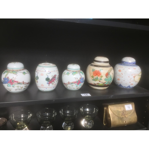 14 - Quantity of Chinese Ginger Jars, etc...