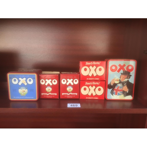 469 - Vintage OXO Tins & Boxes...