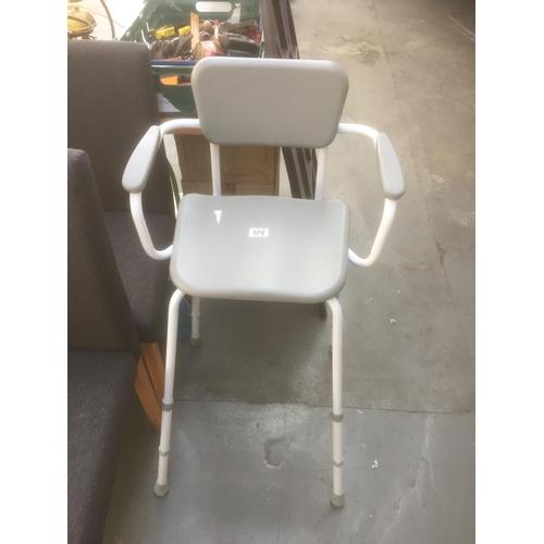 570 - Medical Chair...