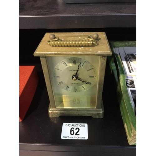 62 - Metamec Carriage Clock...