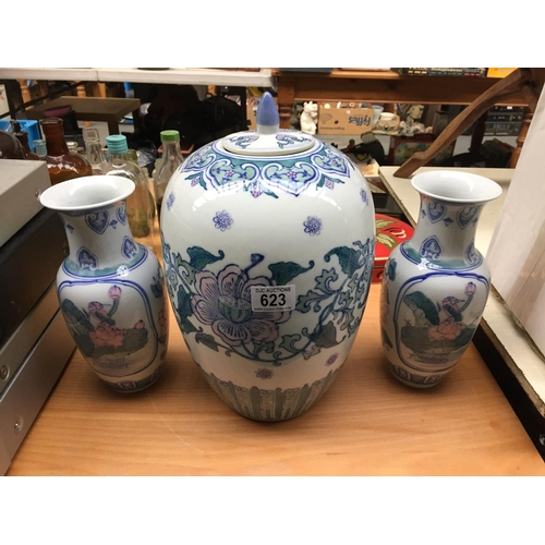 623 - 3 Piece Chinese Vases...