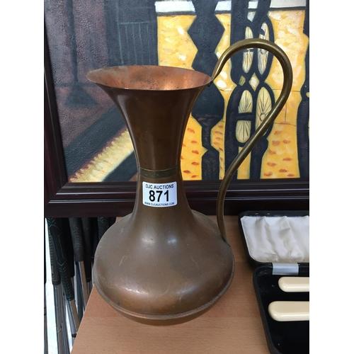 871 - Copper Jug...
