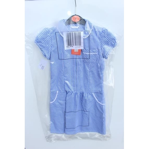 14 - 1X CAGE TO CONTAIN 120X BRAND NEW ITEMS OF CHILDREN'S SCHOOL WEAR COMBINED RRP £1,400 (TLH-14) (DESI...