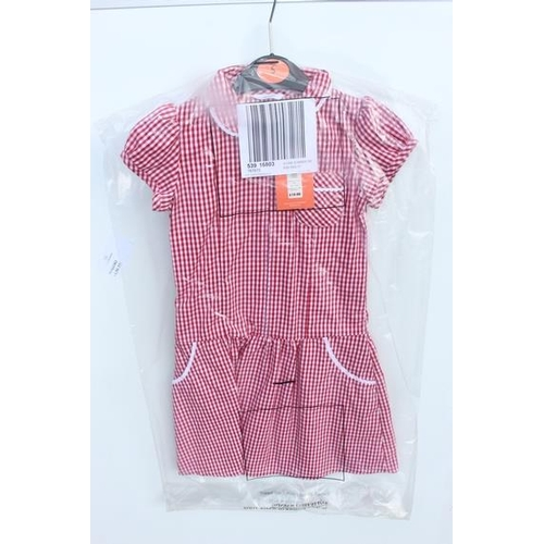 29 - 1X CAGE TO CONTAIN 120X BRAND NEW ITEMS OF CHILDREN'S SCHOOL WEAR COMBINED RRP £1,400 (TLH-29) (DESI...