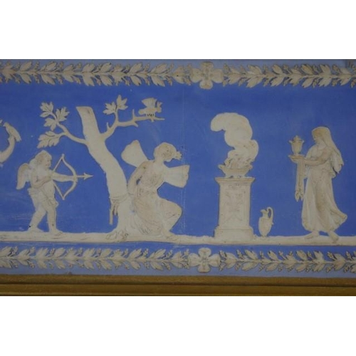 1042 - Wedgwood style plaque depicting neoclassical figures, central crack/repair, 18cm x 48cm (frame) appr...