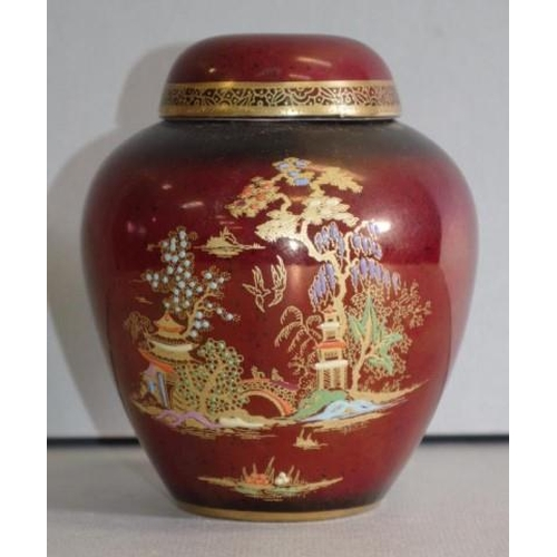 1053 - Crown Devon Fieldings ginger jar with Rouge Royale type lustre type glaze, 12cm high...