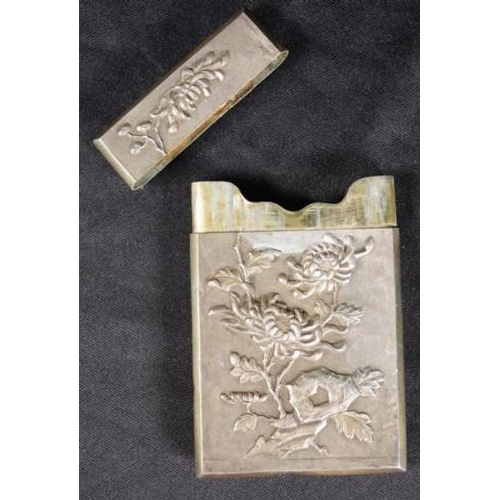 1173 - Chinese export silver gilt card case with embossed Dragon and chrysanthemum decoration, makers mark ...