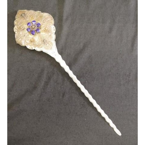 1250 - Chinese silver hairpin with applied filigree decoration, 30cm long approx....
