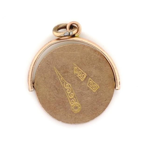 157 - Antique 9ct rose gold Masonic fob spinner marked Rd 660401 9ct W&R. Approx weight 4.48 grams , depic...