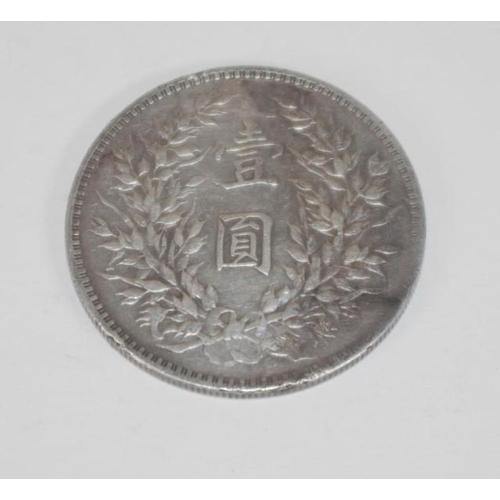 424 - Chinese General Yuan Shih Kai silver coin...