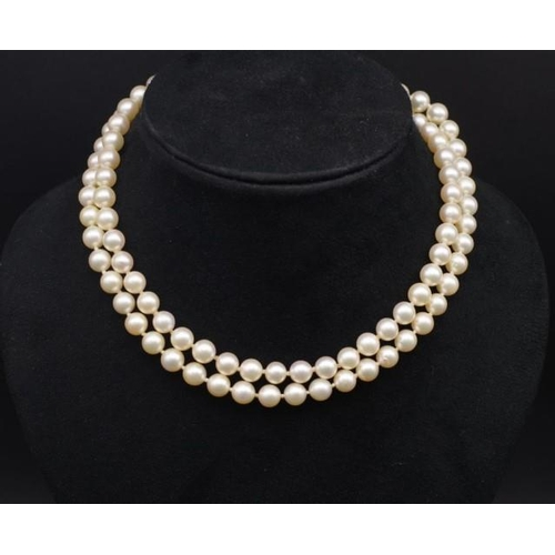 82 - Pearl, emerald, diamond and platinum necklace approx 42cm long double strand of 7.50mm cultured Japa...