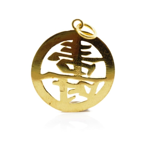 19 - Oriental yellow gold pendant with pierced work Cantonese calligraphy. Marked with characters to reve...