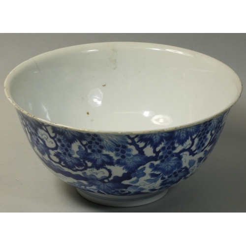 304 - A Chinese blue and white porcelain bowl, bearing Qianlong (1736-1795) six-character seal mark in und...