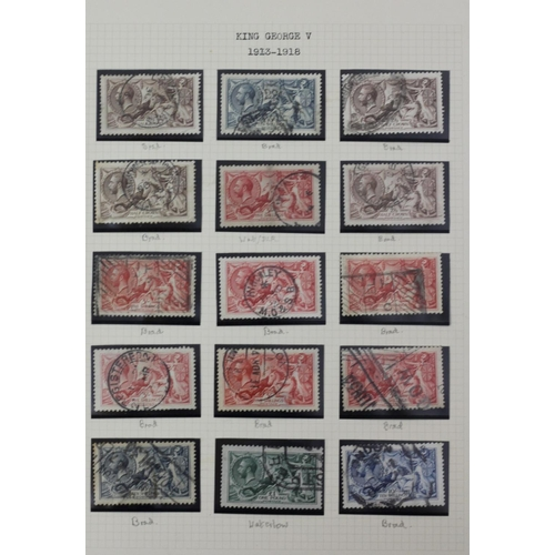 199 - George V 1913-18, five seahorses, mint, to include £1, together with 15 used, to include £1 Waterlow...