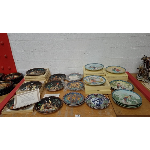 10 - Quantity of ' Osiris Porcelain' Egyptian style and Imperial Porcelain collectors plates...
