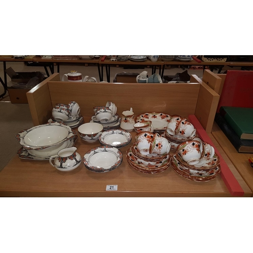 21 - Collection of china - Crown Ducal orange tree design c1920's + Wellington china etc....