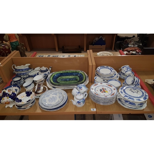 32 - Quantity of miscellaneous china including Wheldon ware...