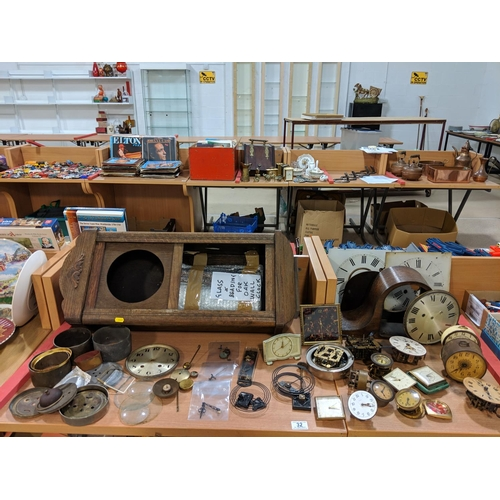 32 - Large quantity of clock parts and cases...